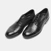 Chaussures Homme bata, Noir, 824-6207 - 19