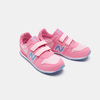 Baskets enfant new-balance, Rose, 309-5276 - 26